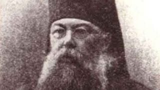 Bishop Mikhail (Kosmodamiansky, d. September 1925) of the Caucasus and Stavropol