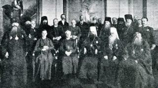 Русская Православная Церковь Заграницей и Экуменическое Движение: 1920-1948