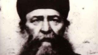 Bishop Mitrophan (Abramov, d. November 1944) of Sumy