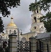 Ставропольский Собор 1919 г. и начало независимой церковной структуры на юге России