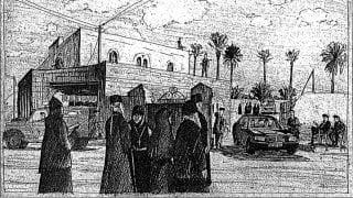 Владение Русской Зарубежной Церковью дореволюционным церковным имуществом: юридический и моральный аспект
