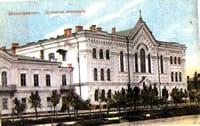 Don Seminary