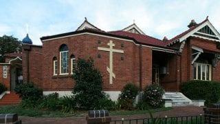 История Епархиального центра Австралийско – Новозеландской епархии Русской Зарубежной Церкви