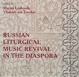 Russian Liturgical Music Revival in the Diaspora