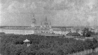 Tobolsk Seminary