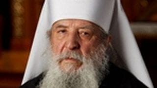 Metropolitan Laurus Led the Church by His Humility