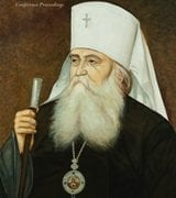 Proceedings of the Conference Feature Multi-Faceted Personality of Metropolitan Anthony, First Hierarch of the Russian Church Abroad
