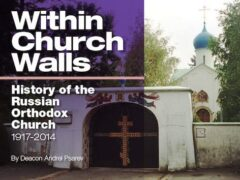 Within-Church-Walls-Header1