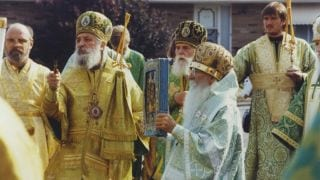 600th  Anniversary of the Repose of Saint Sergius of Radonezh at the Saint Sergius Cathedral in Parma (Cleveland), Ohio 1992
