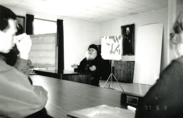Bishop Daniel of Erie