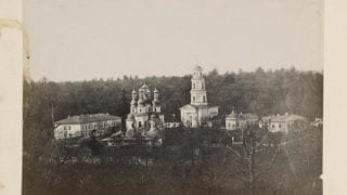 Киев Архиепископа Леонтия 1