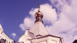 Киев Архиепископа Леонтия 6