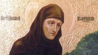 Киев Архиепископа Леонтия 2
