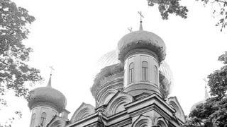 Киев Архиепископа Леонтия 8