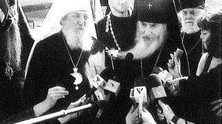 Во время первого официального визита первоиерарха РПЦЗ в Россию. 2004 г.