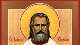 The Latvian Autonomy, But Without Loyalty to the USSR: A Letter to Metropolitan Elevferii