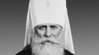 Reminiscences About Metropolitan Veniamin (Fedchenkov)
