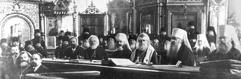Поместный Собор 1917-1918 гг. как основа и источник Постановления № 362 от 7/20 ноября 1920 г.