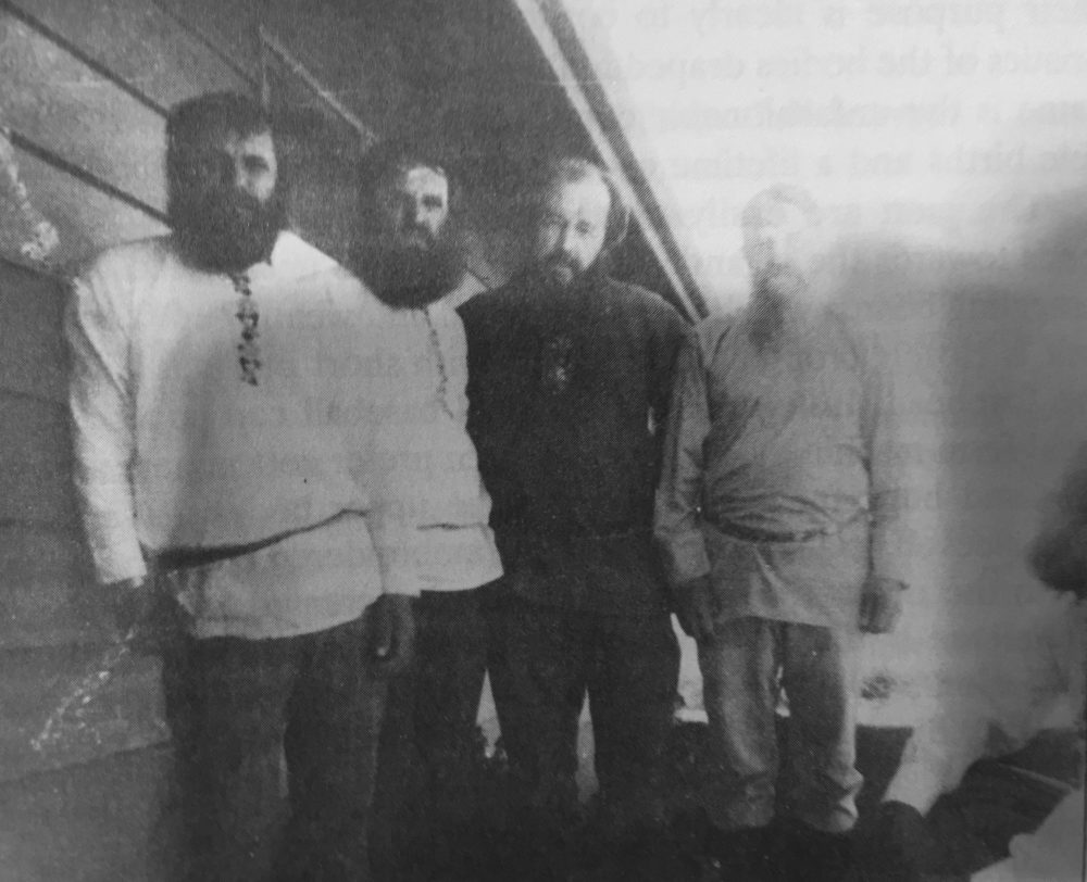 Two ROCOR Bishops and the Russian Old Believers in Oregon