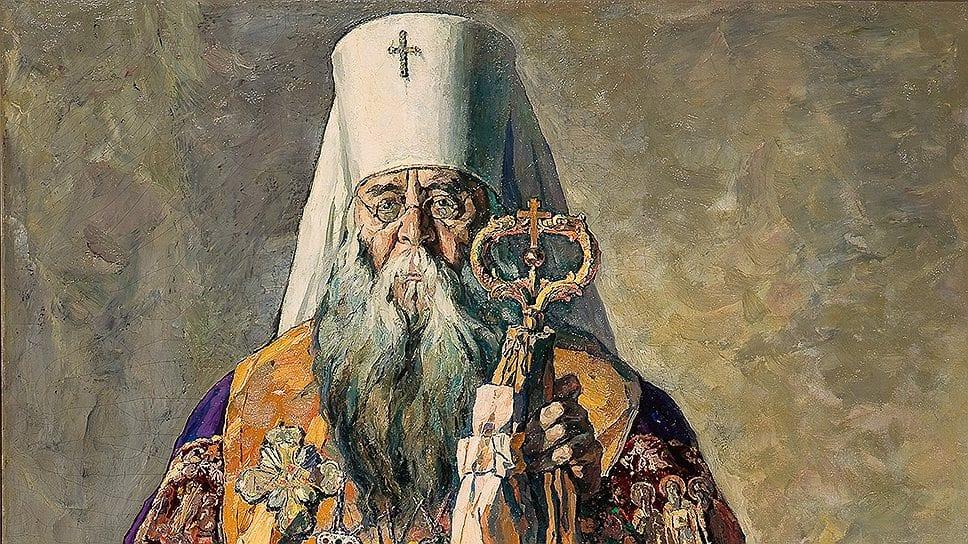 Metr. Sergii. Artist Pavel Korin (+1967)