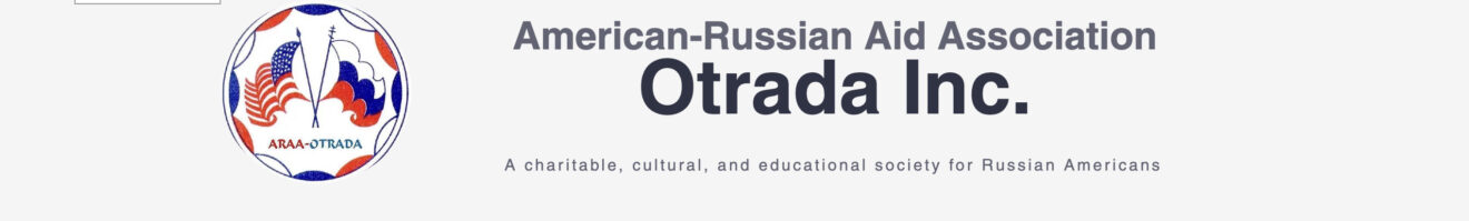 Belosselsky Fund Supports ROCOR Studies with Translation Grant